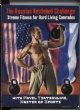 The russian kettlebell challenge - 390 Kr