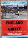 Fotboll Program Football programme England vs Greece 1971